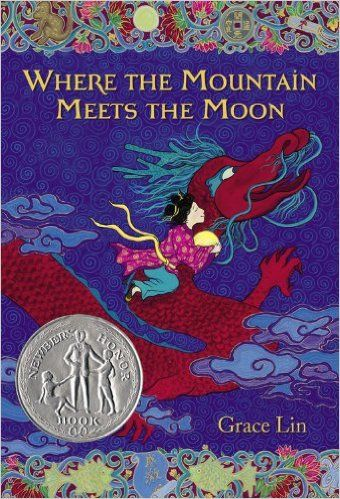 98 best newbery medal honor books images on pinterest newbery minli an adventurous girl from a poor village buys a magical goldfish and then joins a dragon who cannot fly on a quest to find the old man of the moon fandeluxe Image collections