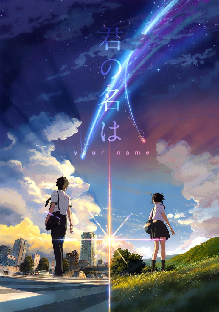 Kimi No Na or Makoto Shinkai's (5cm per second and garden of words) new movie - Checkout more news on www.plexushub.co.uk