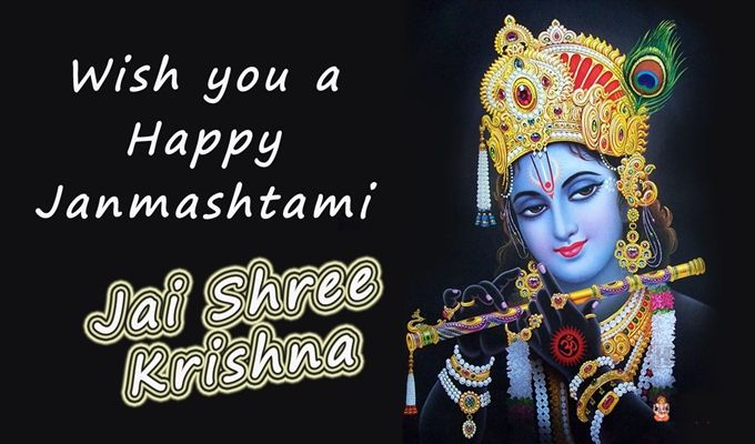 Wish You Happy Janmashtami Shree Krishna Wallpaper