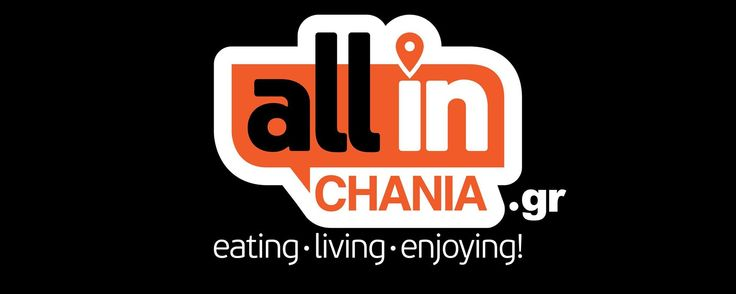 Μπες στο www.allinchania.gr... μπες στην καρδιά της πόλης μας !!! because...life is nothing without happiness!