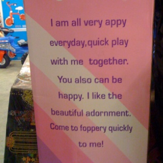 Local toy store - life size doll. And some chinese taken through Google Translate ;)