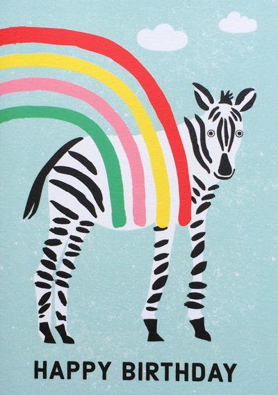 Днем, открытка с днем рождения зебра