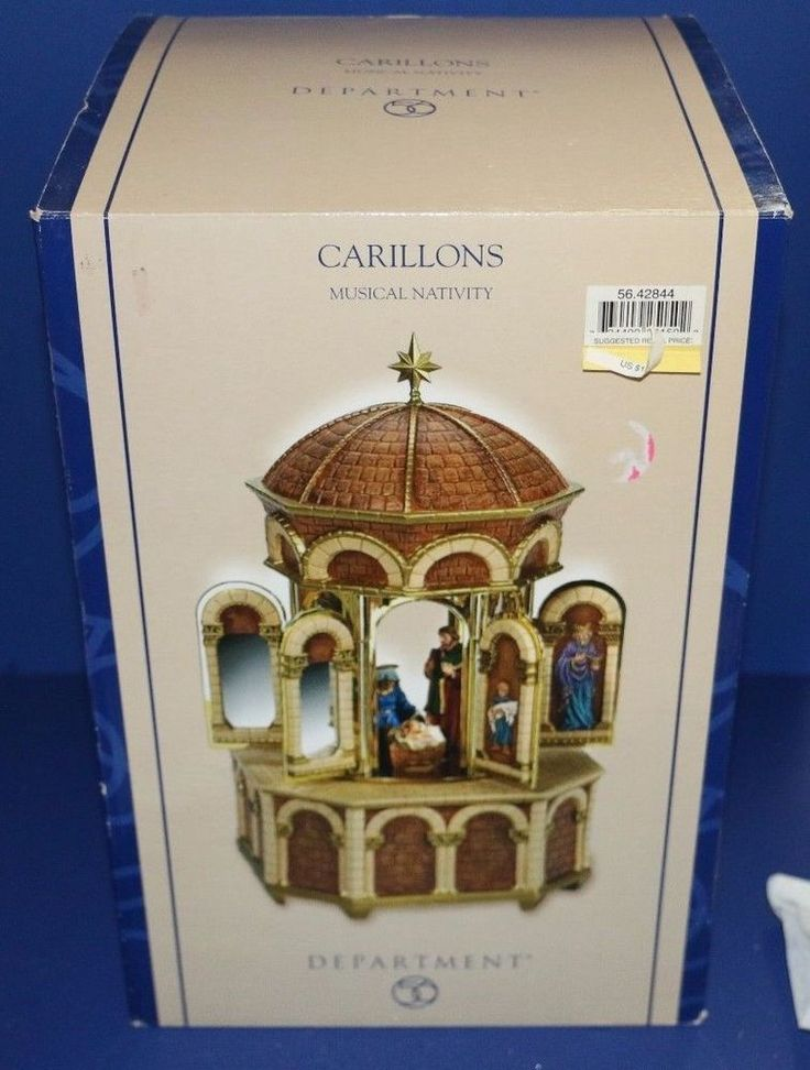 "Dept. 56 Carillons Musical Nativity 13"" Carousel Christmas Music Box #42844"