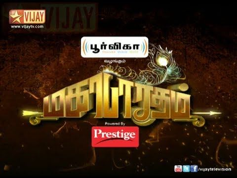 Mahabharatham Vijay TV Full Episodes HS 1080P Bluray - Playlist