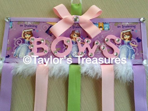Taylors Treasures Sofia The First By Taylorstreasuresinc On Etsy, $18.99