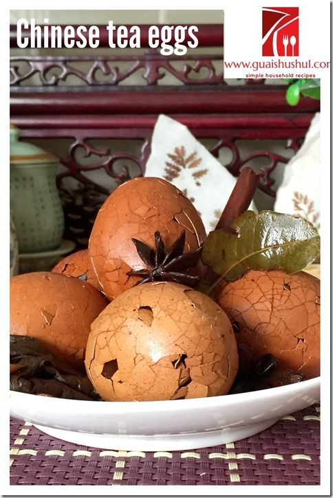 Classic Chinese Snack Recipes: 5 Spice Chinese Tea Eggs (五香茶叶蛋)    #guaishushu #kenneth_goh     #eggs