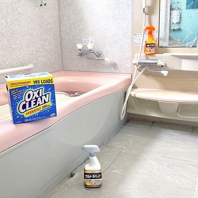 しっかりキレイにしたい お風呂 トイレが清潔になる方法 2020