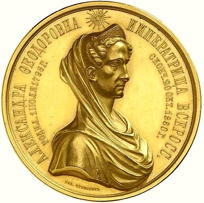 Royal Russia News: Rare Gold Coin Marking Death of Russian Empress