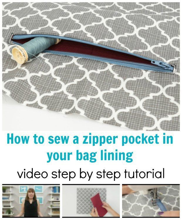 Video tutorial for how to sew this neat zipper pocket into your bag lining