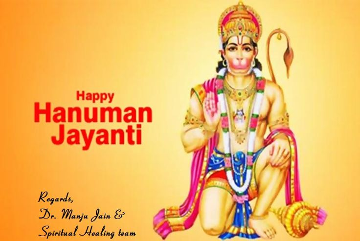 Happy ‪#‎Hanuman‬ Jayanti to all...