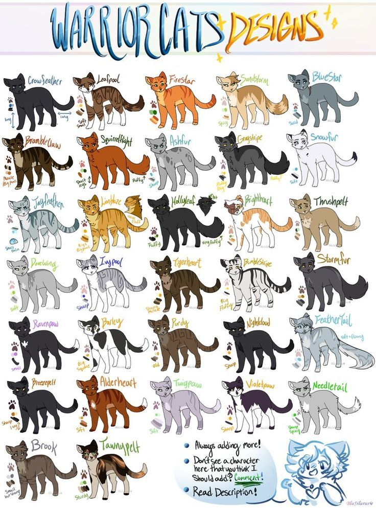 I Still Love Warrior Cats And Always Will Ahhh Feel Free To Use