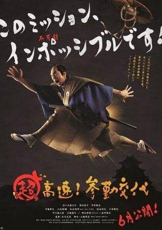 Mission Impossible: Samurai (Choukosoku! Sankin-kotai)