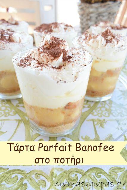 {Τάρτα Parfait Μπανόφι} Το Μπανόφι αλλιώς!  Banofee Tart Parfait  Μία νόστιμη συνταγή για παρφέ μπανόφι στο ποτήρι!