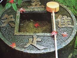 竜安寺 蹲 (Ryoanji Tsukubai), Kyoto ‐吾唯足知