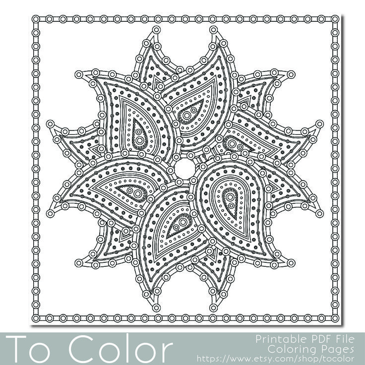 this is a paisley inspired pattern printable coloring page