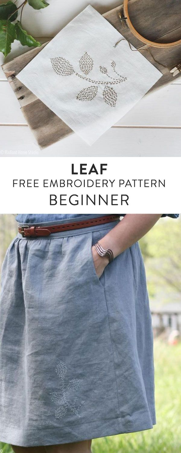 Use this free embroidery pattern, with Sashiko-inspired running stitches, to make a beautiful art piece for your wall or to embellish a handmade skirt or blouse. Perfect beginner project!