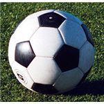 High School Spanish Classroom Games - football