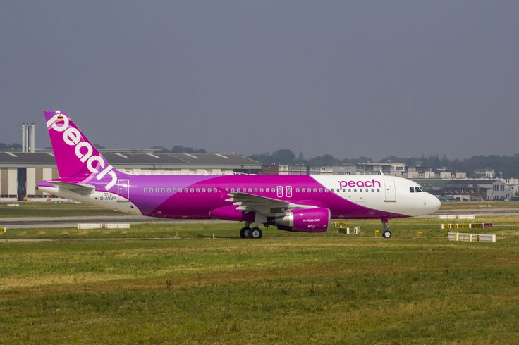 In a statement released earlier this week, Japanese budget airline Peach Aviation Ltd announced that it will add Bitcoin as a payment option for its customers before the end of 2017 – making Peach the first Japanese airline to accept the digital currency. In addition, the company has announced its intention to place Bitcoin ATMs at airports, to provide its customers with easier access to Bitcoin. Read More