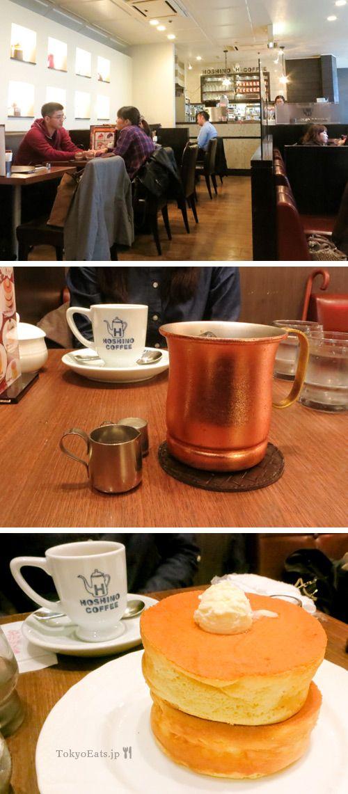 Souffle Double Pancakes and hand-drip coffee at Hoshino, near Shibuya Station