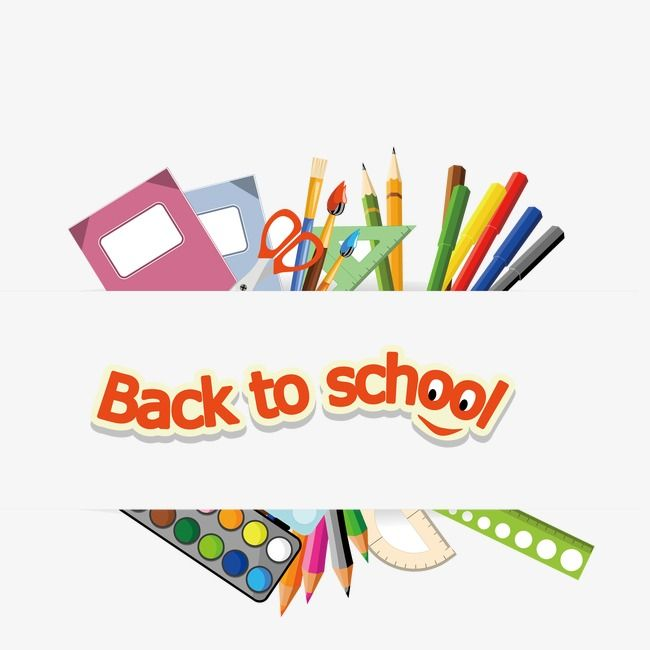 School Supplies School Clipart Back To School Png Transparent Clipart Image And Psd File For Free Download School Supplies School Clipart School