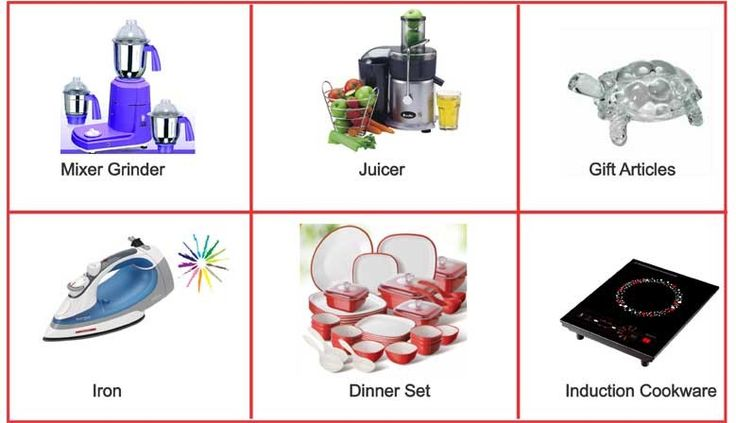 Various Products under one roof
