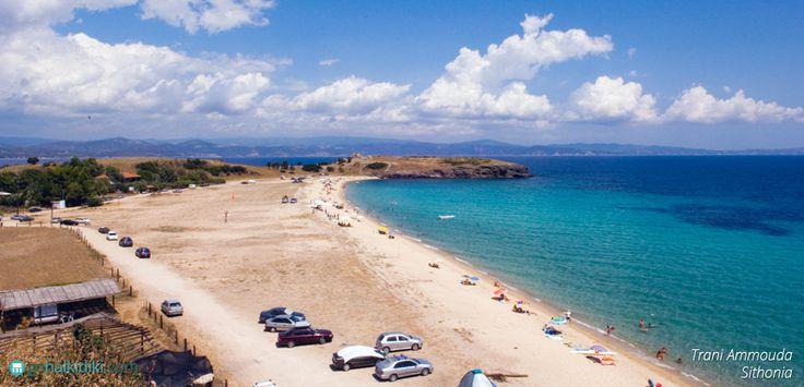 Trani Ammouda #beach #Halkidiki #Sithonia  http://gohalkidiki.com