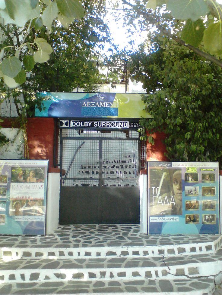 Dexameni square, open air cinema, Kolonaki Athens