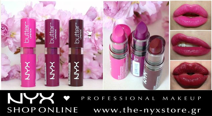 Τα NYX Butter Lipstick είναι εδυνατικά κραγιόν με έντονη απόδοση χρώματος που κάνουν τα χείλη απαλά και βουτυρένια! Αποχρώσεις απο αριστερά προς δεξιά: Razzle (BLS01), Hunk (BLS05) και Licorice (BLS11). Δείτε όλες τις αποχρώσεις στο e-shop μας: http://bit.ly/235SXDy