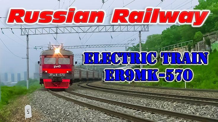 Full HD | Электропоезд ЭР9МК-570