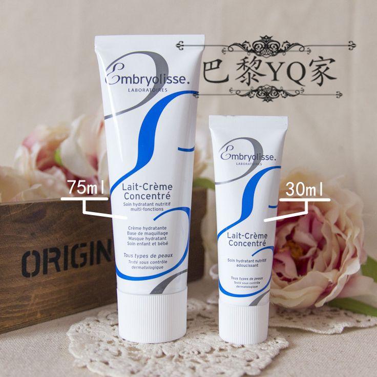 Франция макияж перед покупкой Embryolisse молоко / сливки / Увлажняющий 75мл до 19 лет - Taobao