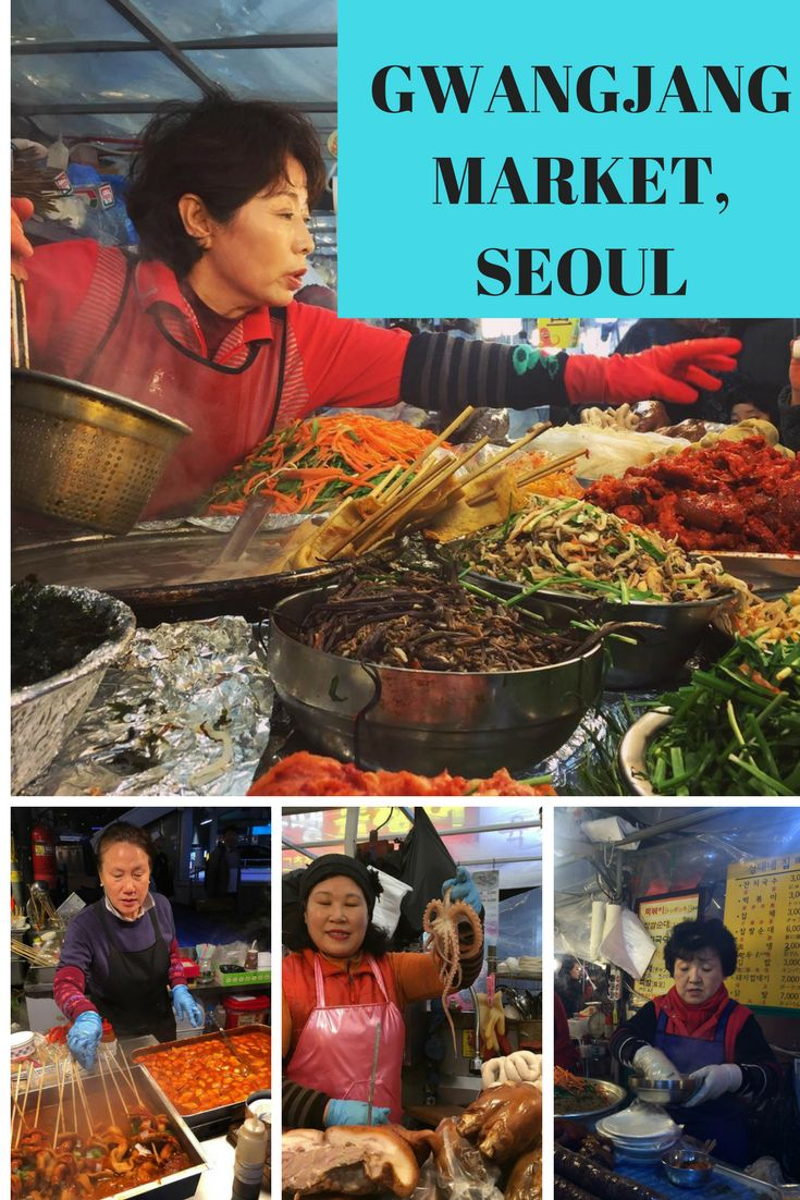 The local's guide to the best foods to try at Seoul's oldest market.