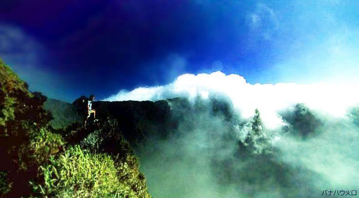 Mountain crater Banahau
