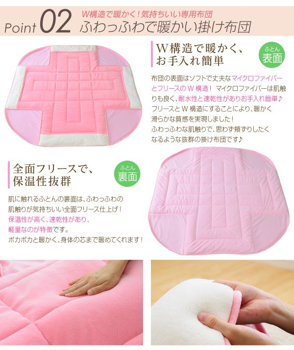 LAPORT | Rakuten Global Market: Casual White Kotatsu (two Points Of Sets Of  The