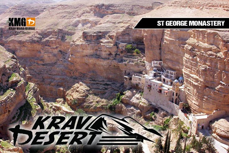 """St Goerge Monostary in """"Wadi Qelt"""" is one of the great sites that will be part of your journey in Krav Desert."""