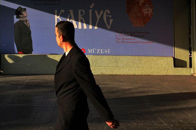 Kariye - Beyoglu, Istanbul