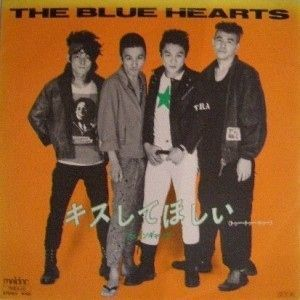 THE BLUE HEARTS(ザ・ブルーハーツ)  Found on matome.naver