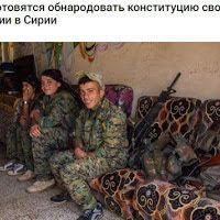 Οι Κούρδοι ετοιμάζονται να ανακοινώσουν το σύνταγμα της αυτονομίας στη Βόρεια Συρία