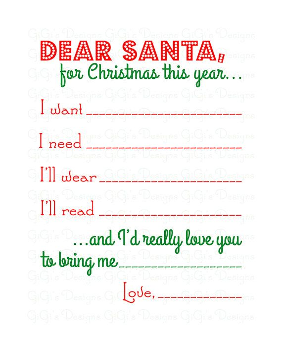 Merry Christmas Dear Santa Letter Wishlist Wish List I Want I Etsy In 2020 Dear Santa Letter Santa Letter Dear Santa