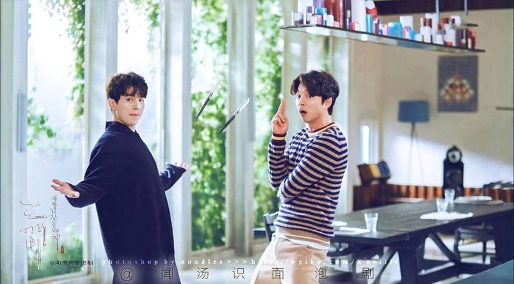 Super lol with these 2 adorable ahjussi  #goblin