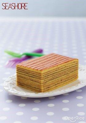 Traditional Indonesian Layer Cake Recipe 传统印尼千层蛋糕食谱