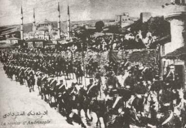 Balkan Wars-Turkish troops entering Edirne on July 22, 1913-The Ottoman Empire signed three peace treaties with the Balkan states. The first was the Treaty of Istanbul signed with Bulgaria on September 29, 1913, according to which the Enos-Midia line was preserved, but was made to curve northward from the Black Sea and westward across the River Maritza in such a way that the Ottoman Empire obtained not only Edirne, but also Kırk Kilise and Didymoteicho. The Treaty of Istanbul also gave the…