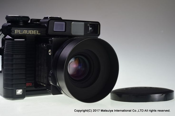 Makina PLAUBEL 670 Medium Format Rangefinder Camera with NIKON 80mm f/2.8  #Makina