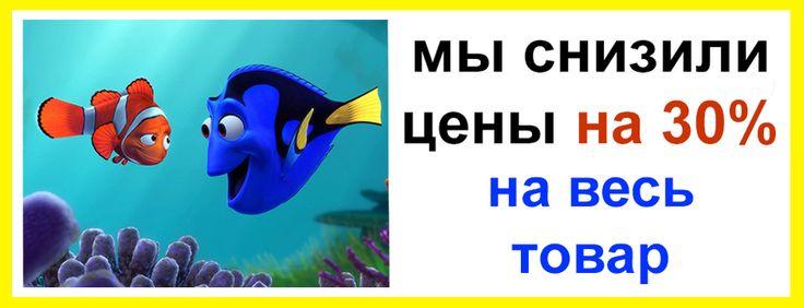 http://mikky-market.ru  #миккимаркет #дисней #одежда #дети #ребенок #детскаяодежда #магазин #онлайнмагазин #купить #детскаяобувь #детскиеаксессуры #одеждадлядетей #длямалышей #малыш #скидки #акция #распродажа