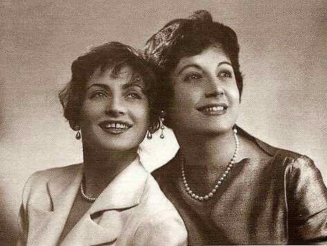 Λιντα Αλμα Ρενα Βλαχοπουλου το '49