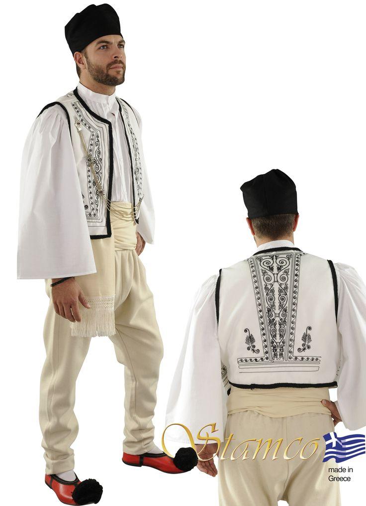 Greek traditional costume  epirus EPIRUS WHITE VEST