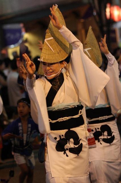 Awa odori dancers