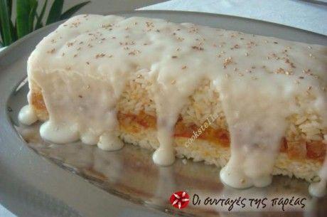 Εντυπωσιακή και ιδιαίτερη παρουσίαση ρυζιού για μπουφέ ή τραπέζι.Το αποτέλεσμα θα σας ικανοποιήσει τόσο οπτικά όσο και γευστικά.
