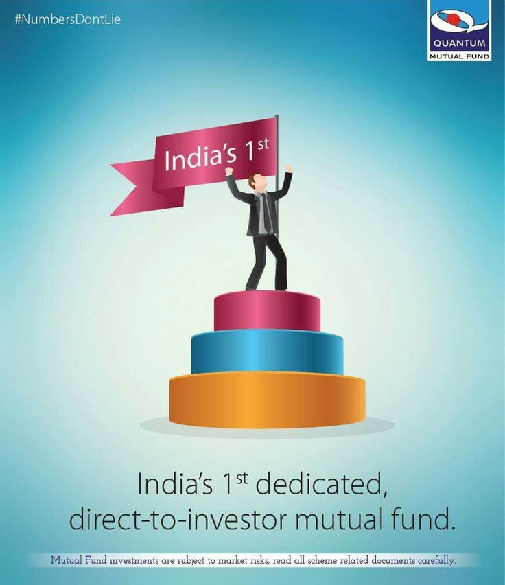 Quantum Mutual Fund was India's first dedicated direct-to-investor mutual fund with a mission to help investors keep their investment cost low #NumbersDontLie