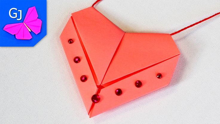Сердечко Кулон :: Украшения своими руками :: Оригами из бумаги