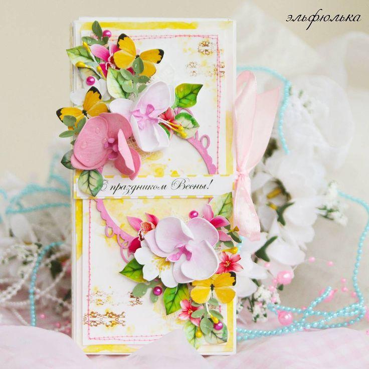 Открытка с орхидеями скрапбукинг, звонком открытки
